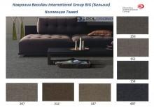 Ковролин Beaulieu International Group (BIG)