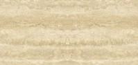 Плитка ПВХ IVC Transform Click/DryBack Stone 40116