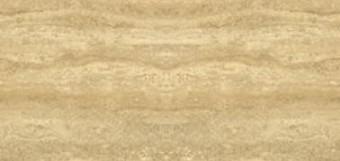 Плитка ПВХ IVC Transform Click/DryBack Stone 40232