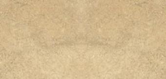 Плитка ПВХ IVC Transform Click/DryBack Stone 46234