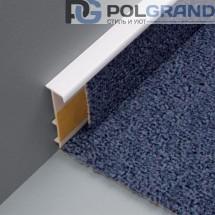 Плинтус для ковролина и ковровой плитки